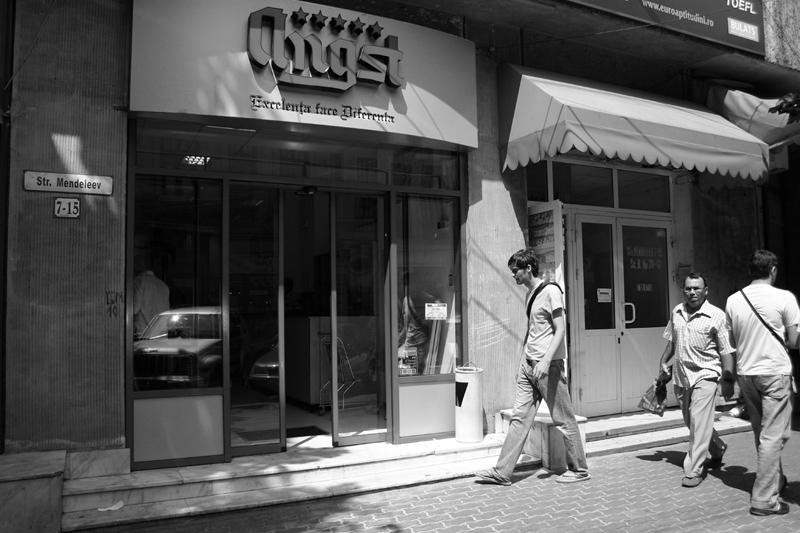 2007: I Love Shopping! - Vlad Nancă